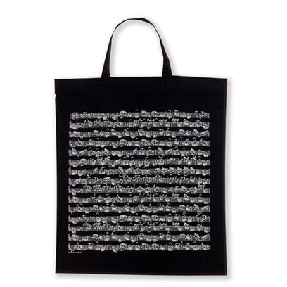 Solf bag, black, note figures